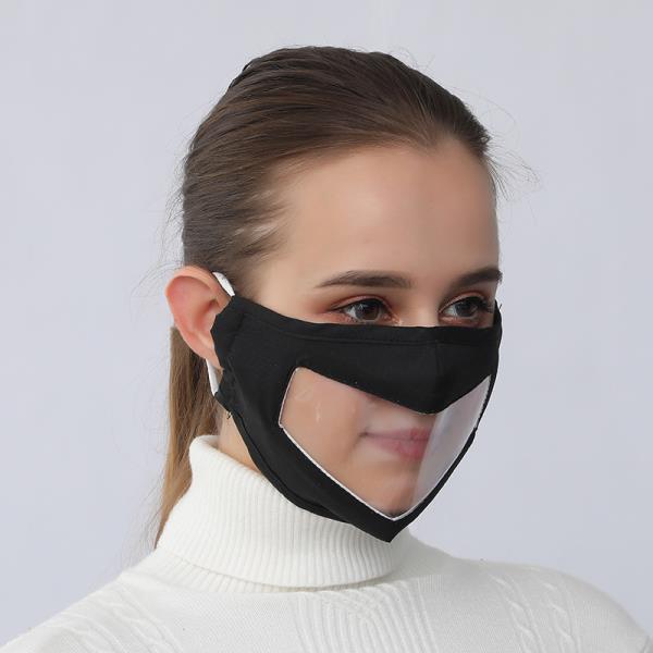 입 모양 보이는 웃긴 투명 립뷰 립리딩 마스크 2매, KZ-11 성인용 레드 립 마스크 x 2매