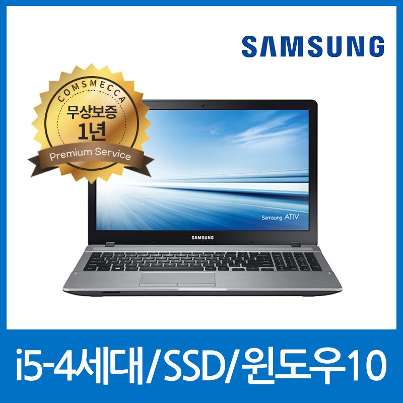 삼성노트북 사무용노트북 i5-4세대 8G SSD240G 15.6인치 윈도우10, SSD 240GB, 포함, 8GB