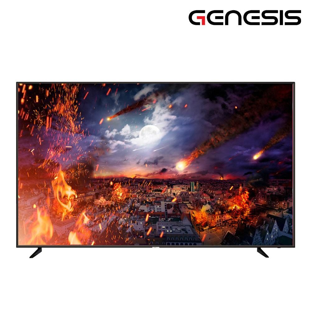 제네시스 65인치 UHD TV D65SUGEL, 스탠드설치, 02 - GS650UHDTV [스탠드 설치배송]