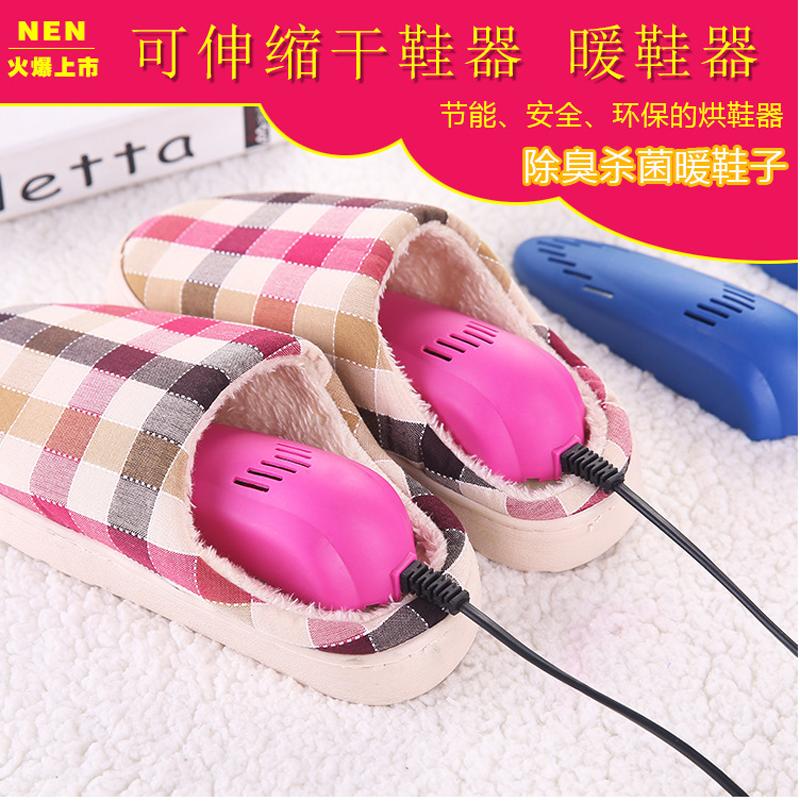 신발세탁기 신발빨래 가정용 반자동 소형 편안한 기기브러시, T05-신발건조기