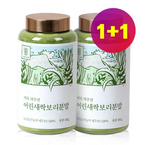 랩온랩 제주 새싹보리 분말 국산 1+1 360g 친환경 무농약 100% 원물