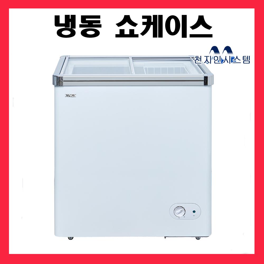 씽씽코리아 냉동쇼케이스 냉동식품 보관용 업소용냉동고 SD-120 (106리터) 내부바닥 평평