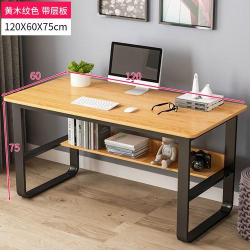 해외 PC 탁상용 침실용 심플 모던 책상 책꽂이 일체형 대여-135069, 22.B타입120cm 옐로 우드