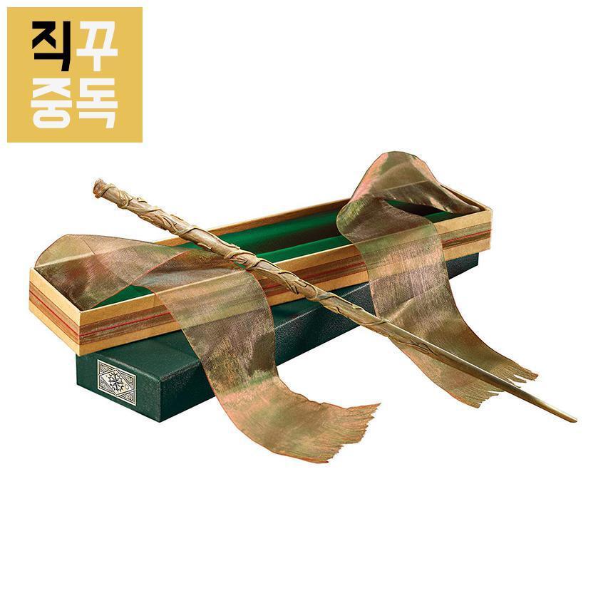 노블컬렉션 정품 해리포터 지팡이 완드 헤르미온느, 단품
