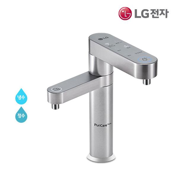 LG 퓨리케어 듀얼정수기 WU800AS 냉정수기/직수식/빌트인, 단품