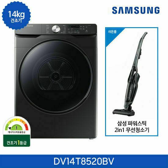 [삼성]건조기 그랑데 14kg 블랙 DV14T8520BV+청소기, 스타일:상단설치(무료)