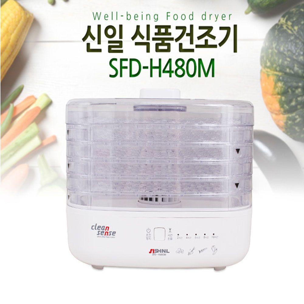 GDT3333 5단 식품건조기 SFD-H480M 농산물건조기 고추건조기 고추건조기/농산물건조기/고구마건조기/파절기, 상세설명참조, 1개