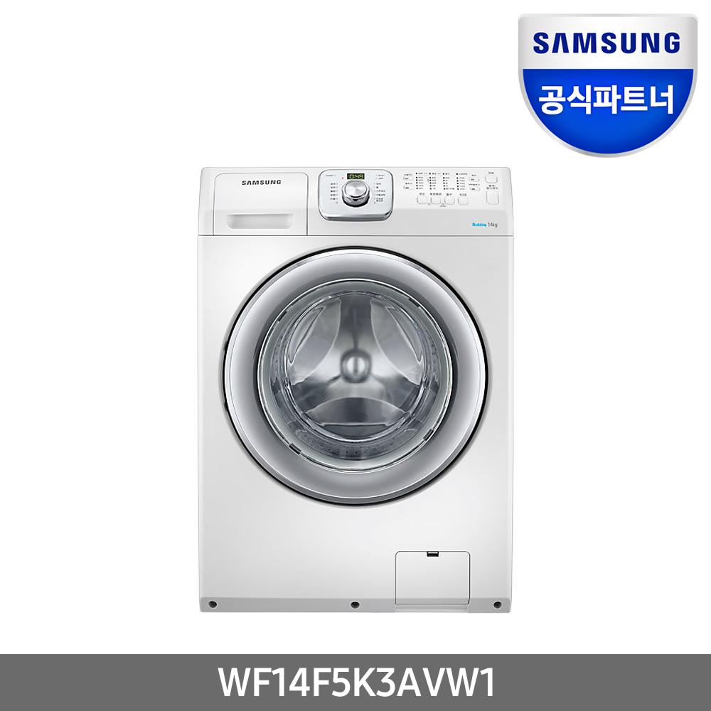 삼성전자 WF14F5K3AVW1 드럼세탁기 14kg