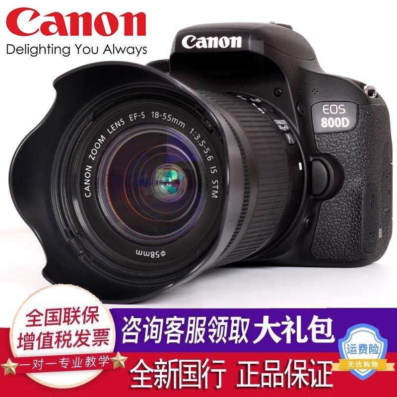 캐논 EOS800D 디지털카메라 입문 고화질 촬영 18 55, 블랙 패키지 6