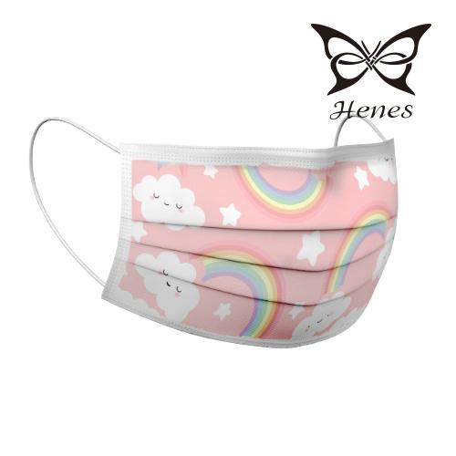 헤네스 유아용 초소형 마스크 무지개50매 12.5cmx8.5cm, 50매