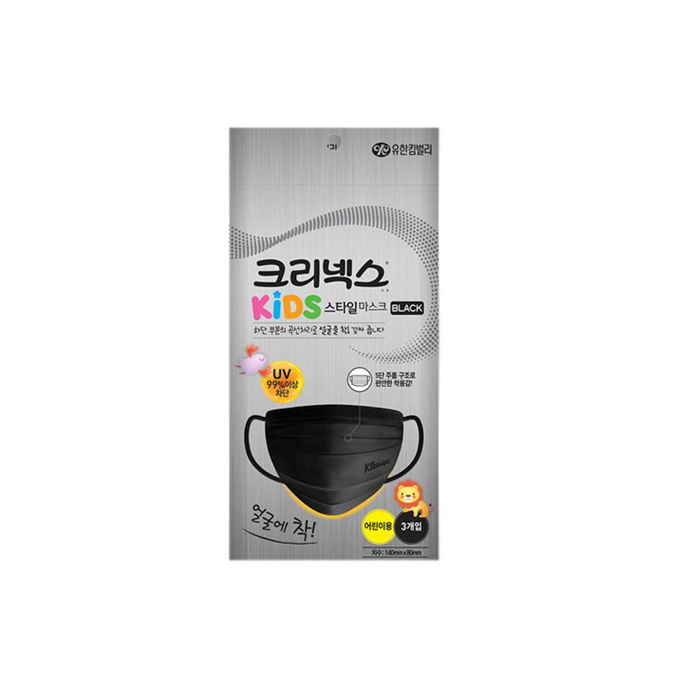 크리넥스 유한킴벌리 블랙 마스크 소형 어린이용 3매입 1팩