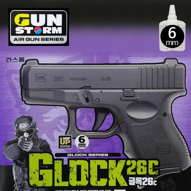 53 호갱탈출 / 건스톰 GLOCK 26C BB탄 에어건 권총 전동건 가스건 저격총 슈팅건/BB탄총(14세이상) BB탄800알통 3개
