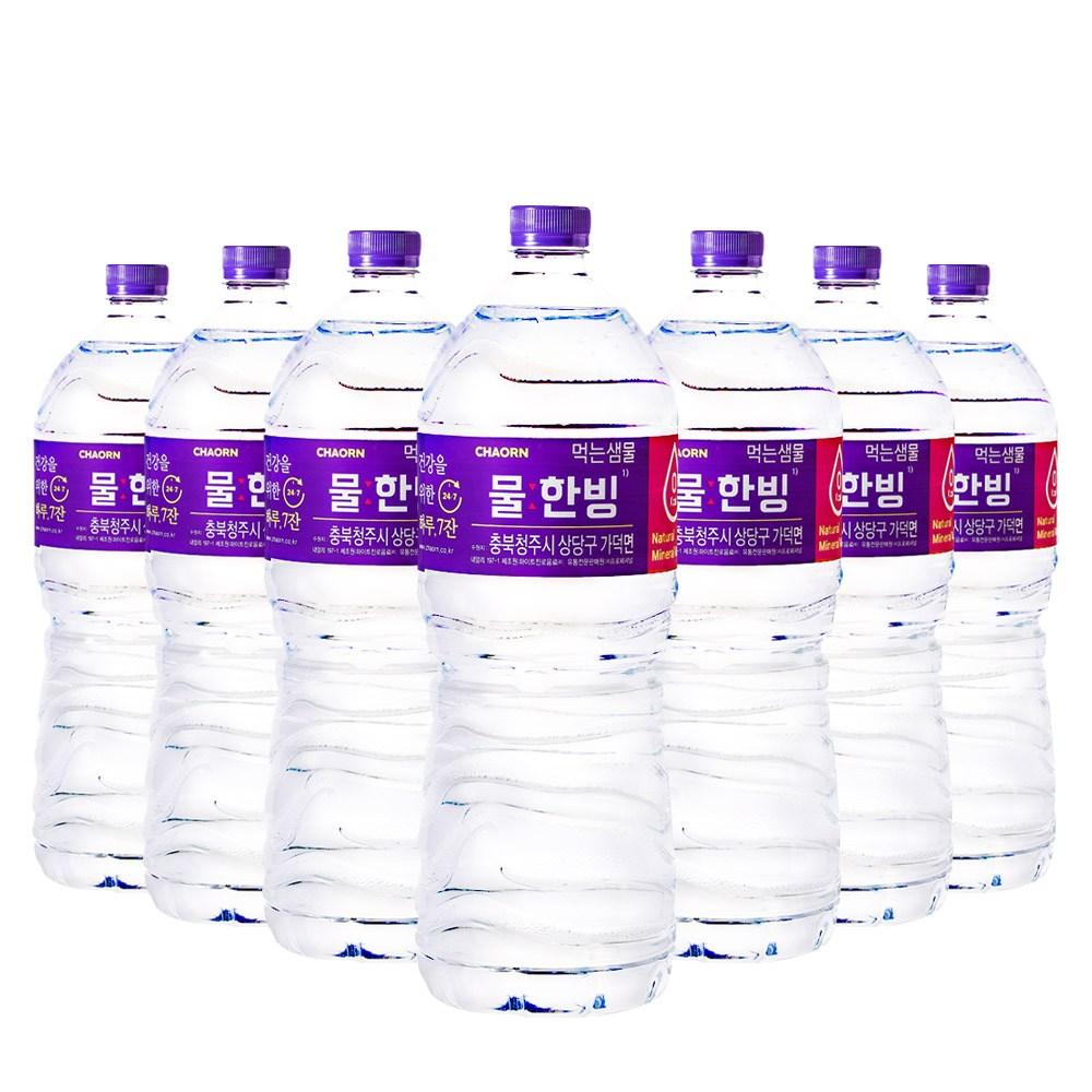 물한빙 2L 30병 가정용 생수 추천, 30개
