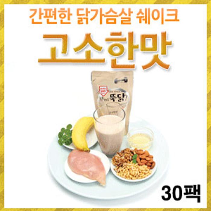이지푸드 [이지푸드] 한끼뚝닭 식사대용 닭가슴살 쉐이크 고소(30팩), 단일선택, 단일선택