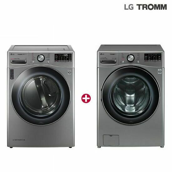 LG 트롬 스팀건조기16kg+세탁기 21kg 실버(F21VDD+RH16VT) 1등급, 단품