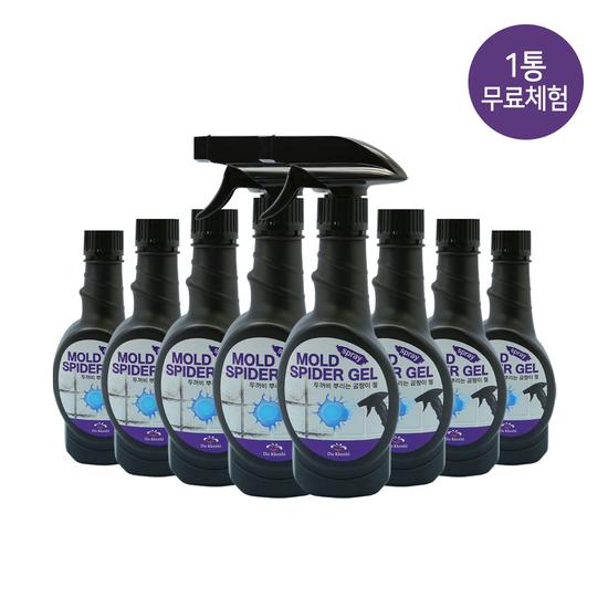 [K쇼핑](1통무료체험)블랙 스파이더 곰팡이젤 8통+스프레이건2개, 단일상품