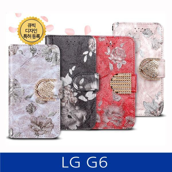 ksw33079 LG G6. 플로라 지갑형 qn119 폰케이스-묶음배송(5가능)