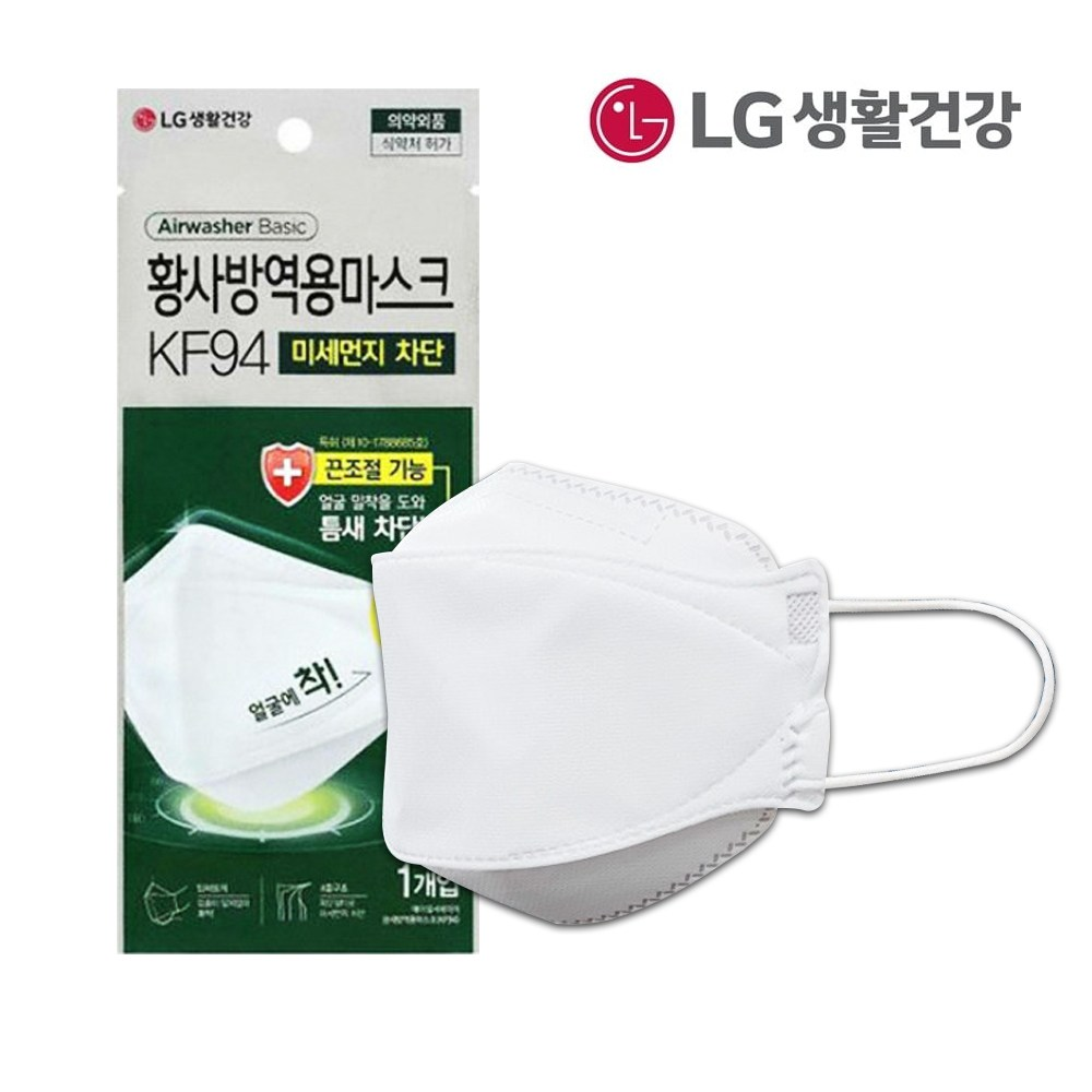 LG생활건강 KF94 에어워셔 베이직 황사방역용마스크(끈조절가능), 50매