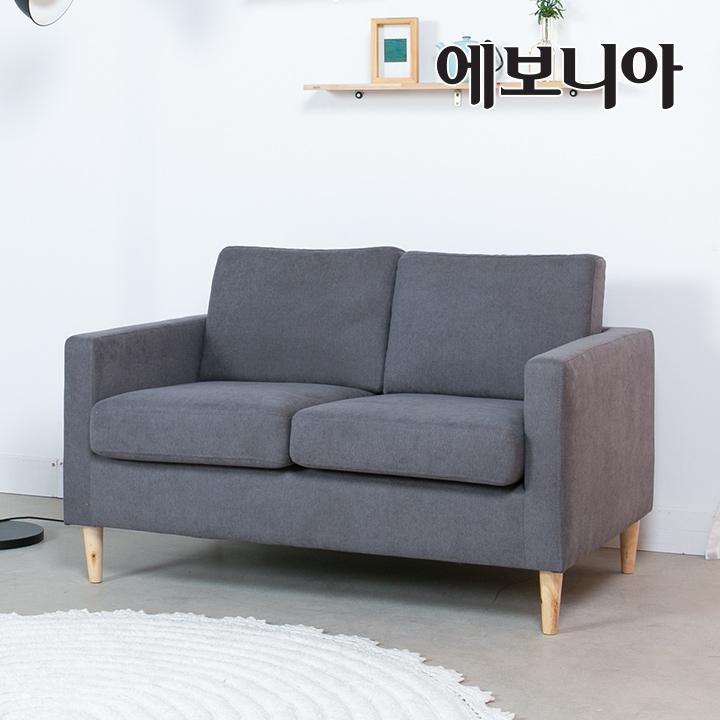 [한정수량 추가할인쿠폰+라텍스방석]에보니아 까페 2인 패브릭방수 소파 의자, 패브릭_그레이