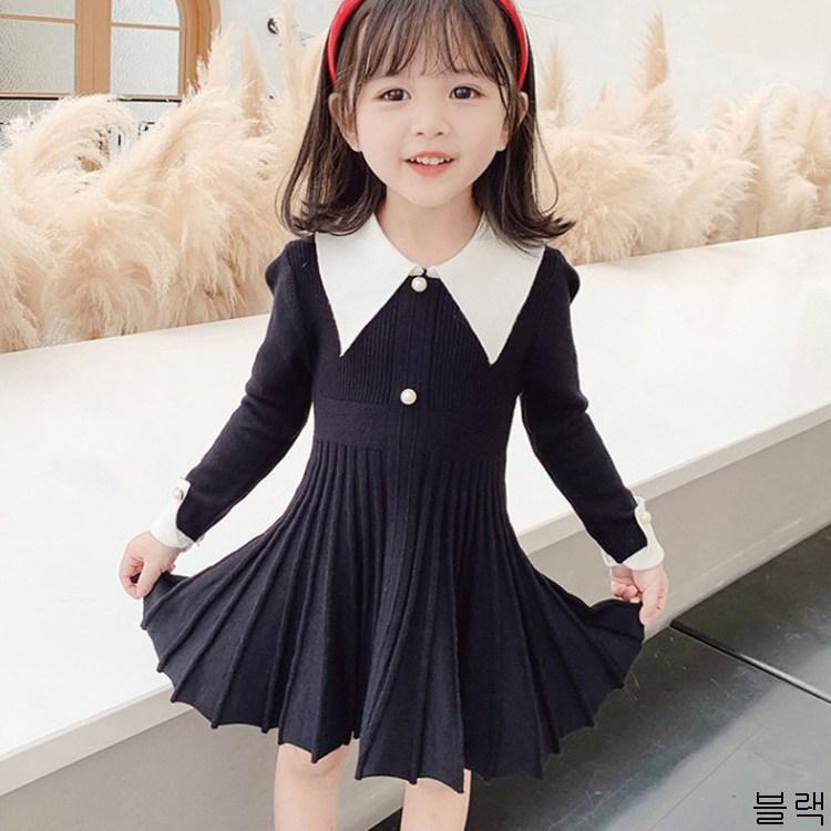 굿데이 컴퍼니 여아 가을 겨울 긴팔 공주 플리츠 니트 원피스 패션 아동 치마 lLYH07