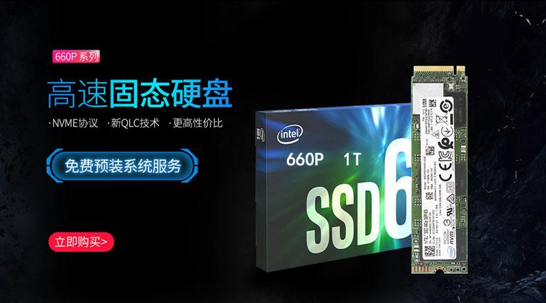 SSD메모리 Intel/760P256G M2필기노트 데스크톱 SSD SSDnvme협의 고속, 1MB, T05-라이트그레이