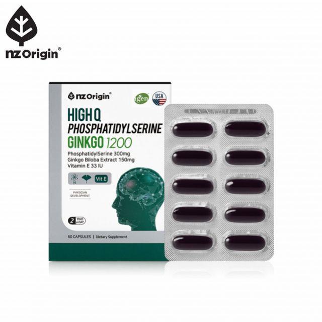 하이큐 징코 포스파티딜세린 1200 60캡슐 기억력 인지력 혈행개선 영양제 비타민E 항산화 은행잎추출물 플라보놀배당체 40대 50대 엄마 아빠 부모님 생일선물, 2박스, 30캡슐 (POP 5697353232)