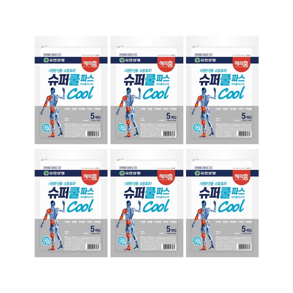 유한양행 [본사직영] 해피홈 슈퍼쿨파스 카타플라스마 5매, 6개 (POP 4322060402)