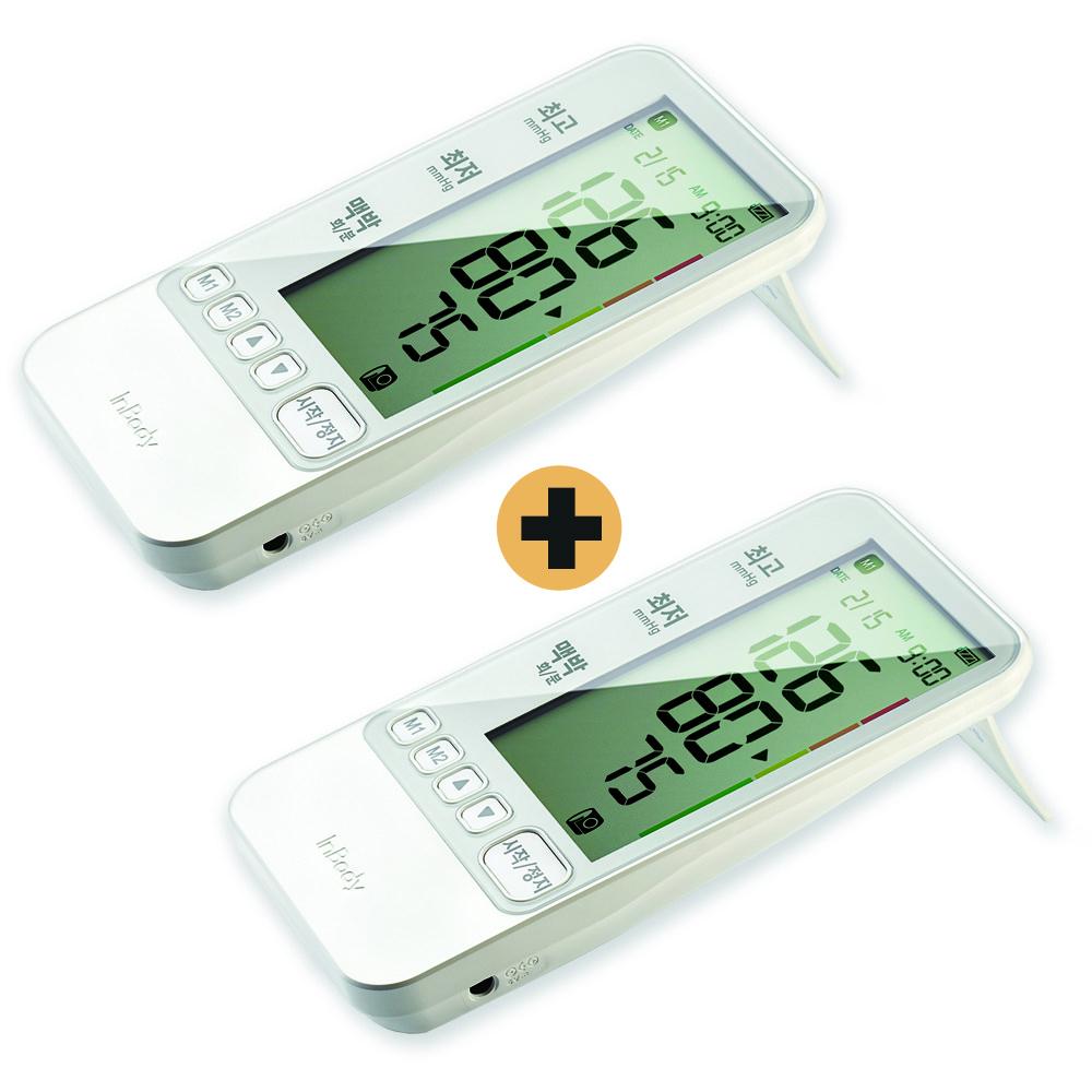 인바디 BP170 혈압측정기 1+1 국산 가정용 혈압계 자동 팔뚝형 혈압기, 1개, 1+1할인BP170+아답터2개