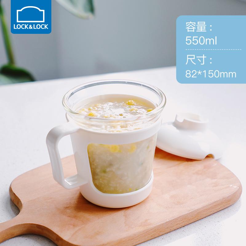 락앤락 라면 볼 아침식사 컵 뚜껑 학생 가정용 기숙사 샐러드 내열 유리 마이크로웨이브 시리얼, 화이트 550ml증정