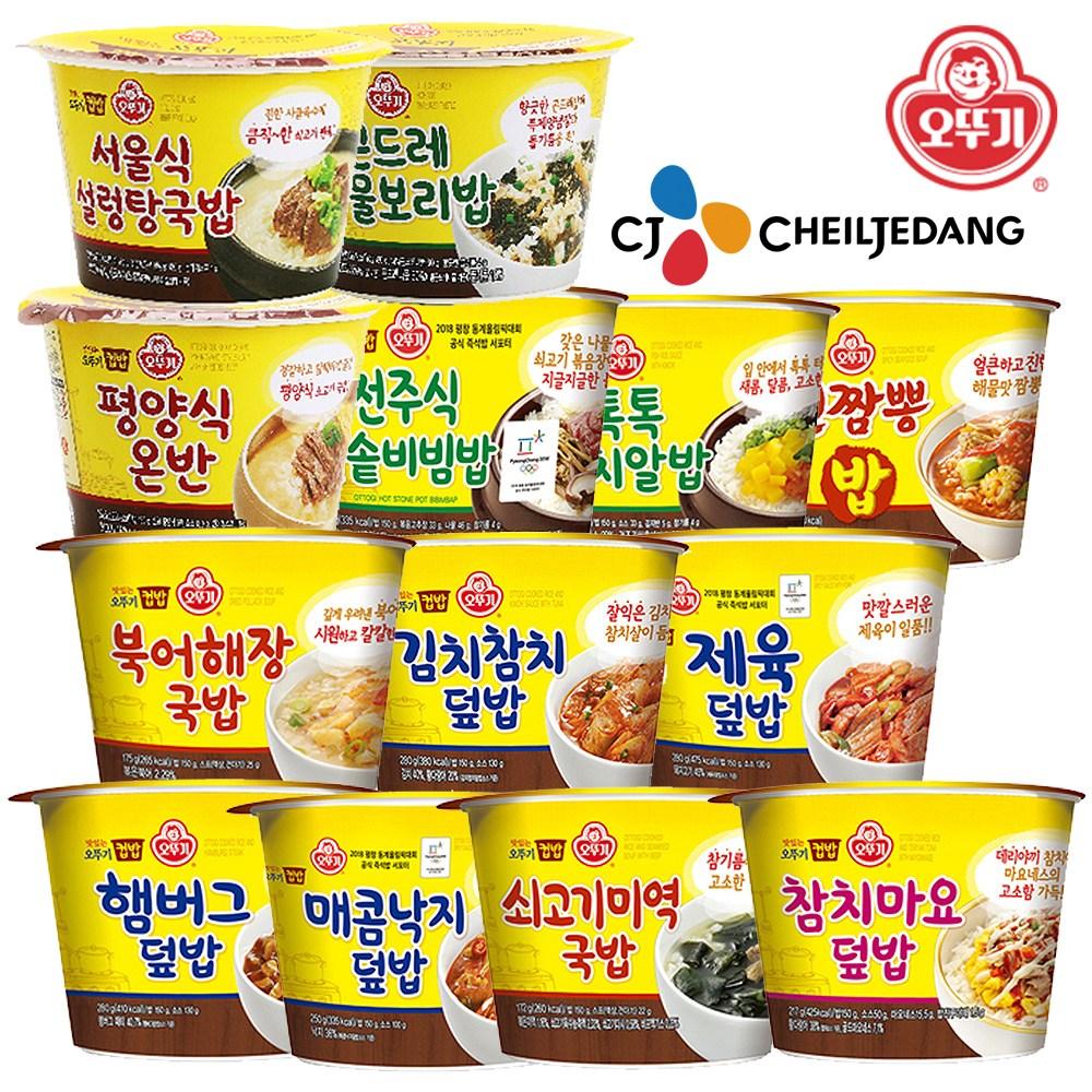 오뚜기 CJ 컵밥 즉석밥 간편조리 덮밥 3개, 12 원조맛집김치찌개밥x3