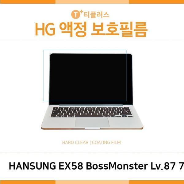 XOM853091한성 EX58 BossMonster Lv.87 7K70 액정보호필름, 단일옵션
