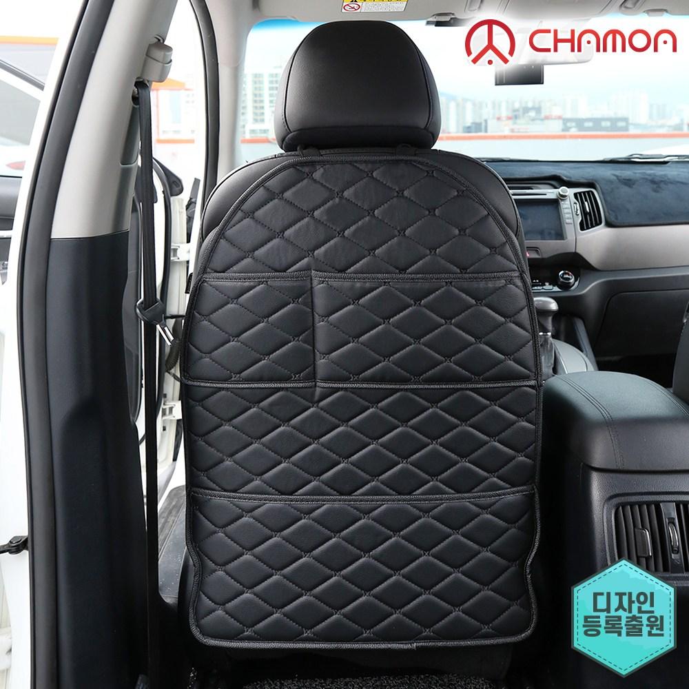 차모아 킥매트 업그레이드 포켓형 자동차 시트커버, 2단포켓_블랙(1p)