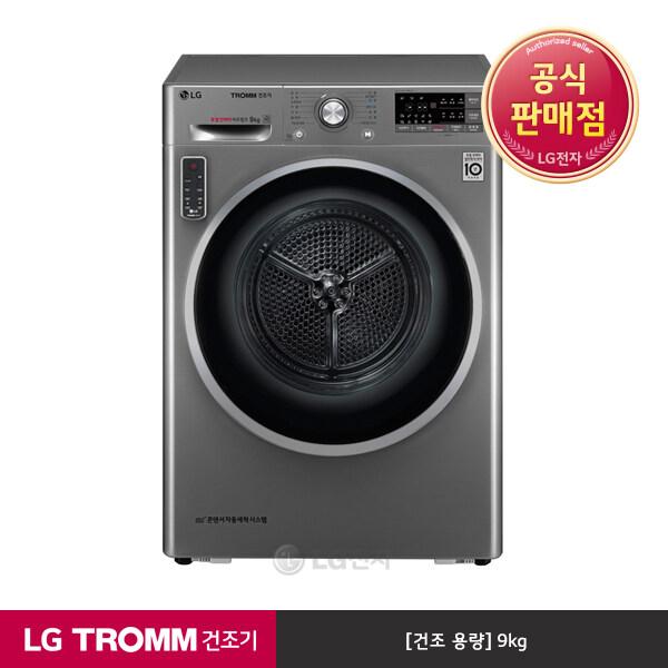[신세계TV쇼핑][LG][공식판매점] TROMM ALL NEW 건조기 신모델 스톤실버 RH9SGAN (용량 9kg), 2. 2단 직렬설치(+12만원 현장결제)