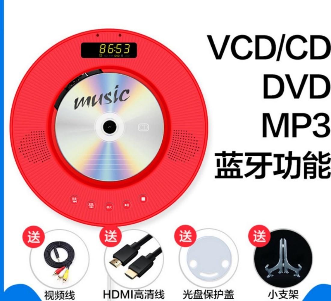 휴대용 USB 블루투스사각 벽걸이 CD플레이어 아날로그 학생 영어 학습기, 레드  DVD9, 모델명 (POP 5281216275)