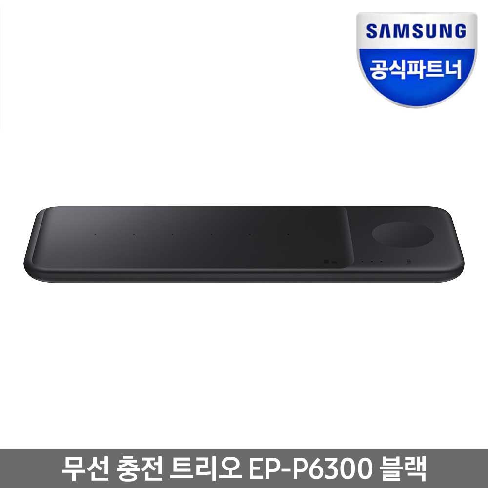 삼성전자 무선충전 트리오 EP-P6300 워치 버즈 아이폰 충전, (EP-P6300TBEGKR)블랙