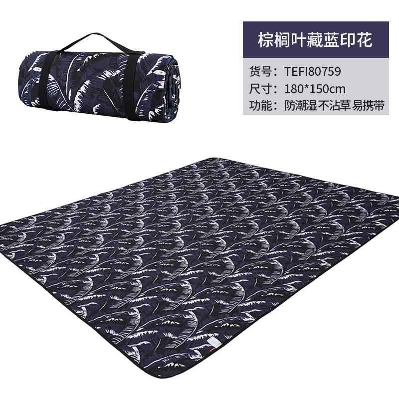 중대형캠핑매트 Toread패스파인더 캠핑 야외용매트 두꺼운 텐트 방수 슈퍼빅사이즈 매트 제습패드 TEFI80759, T04-종려잎 퍼플리시블루 프린팅
