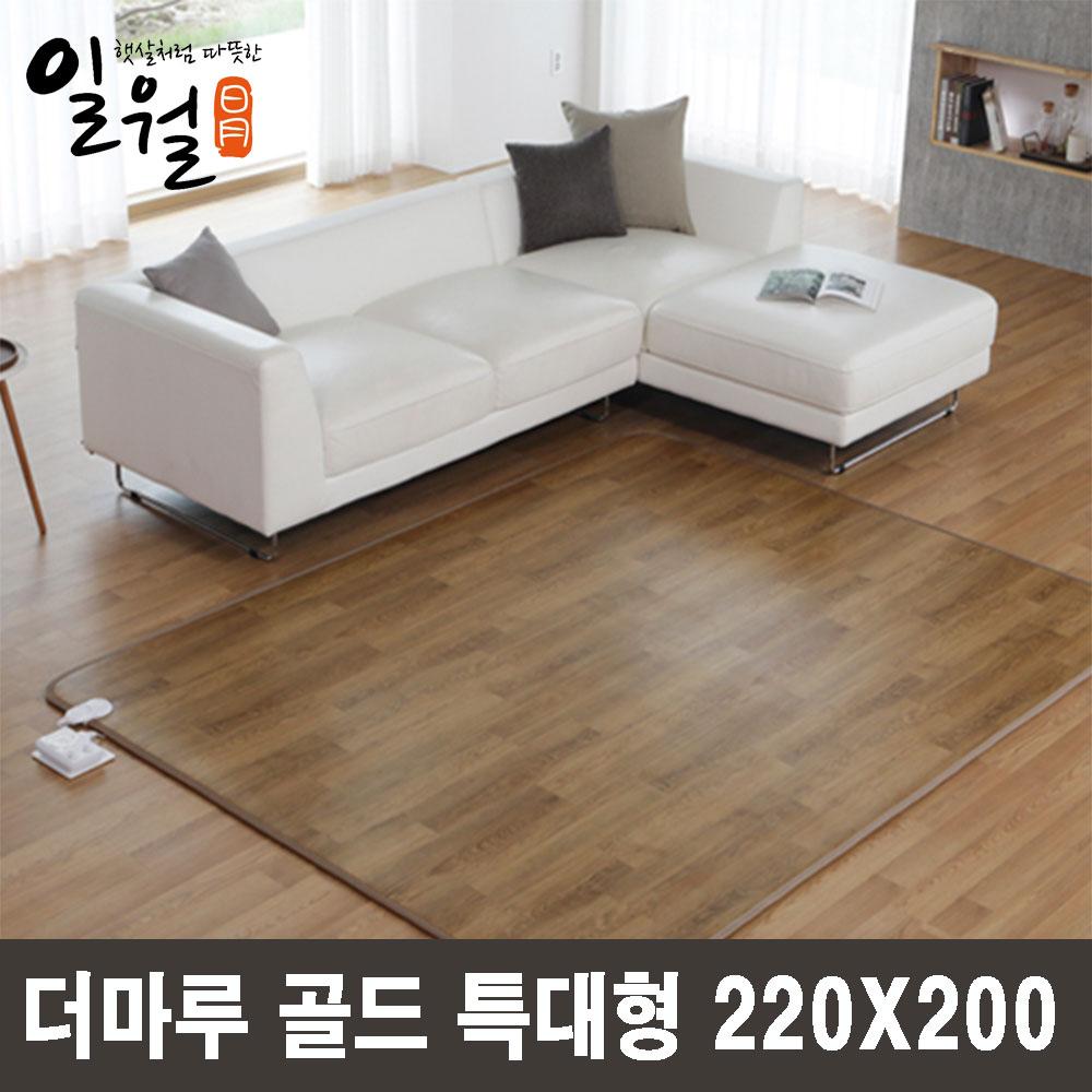 일월 더마루 골드에디션 2021년형 최고급라인 카페트매트 전기매트 특대형(220X200)