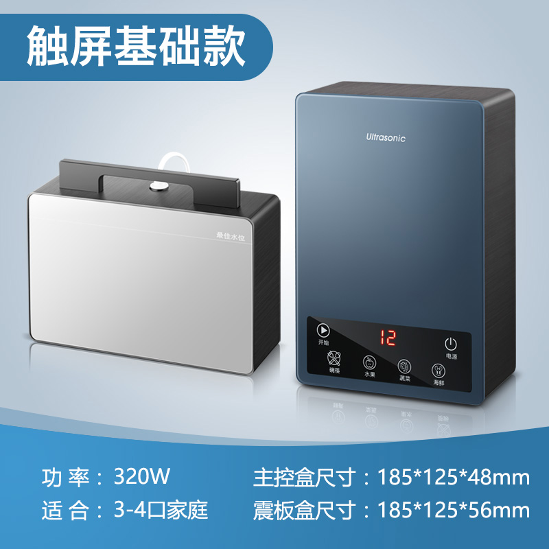 가정용 초음파 소형식기세척기 독립형 무설치 6인용, 한개옵션1, 3-4 인 320W (터치 스크린)