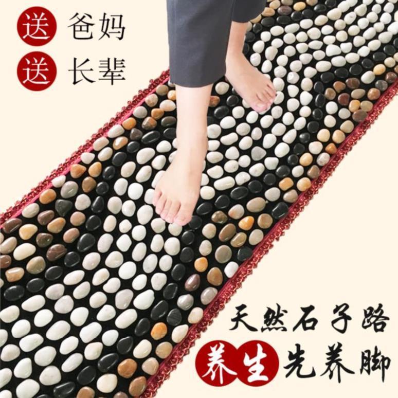 발지압판 자갈 발바닥 맛사지패드 지압판 헬스 지면 실용적 침실 개성 편안한 발가락 심플 선물, 기본, T20-뉴타입 입점 고밀도