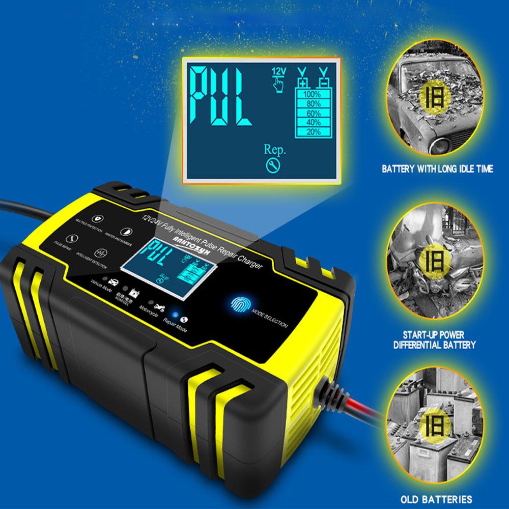 12v24v 자동식별 자동차 배터리 충전기, 단품