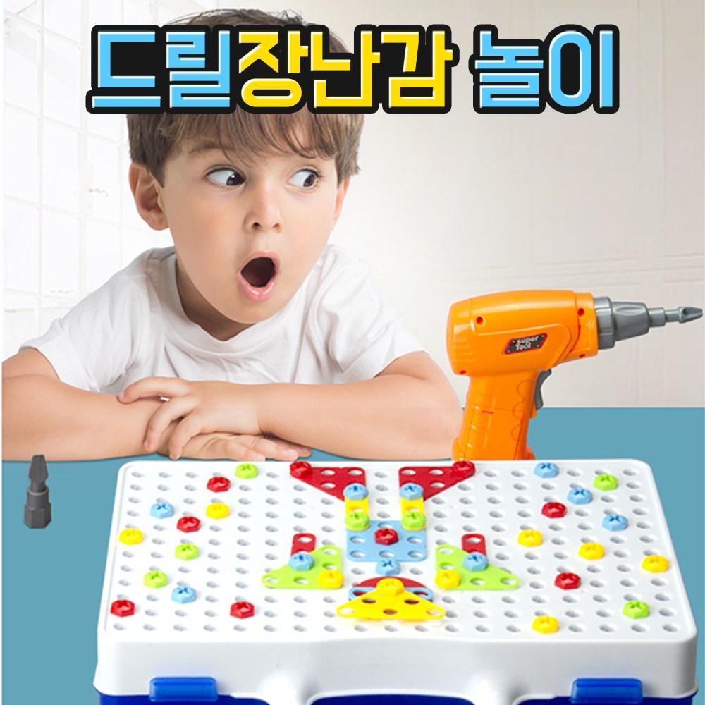 브로키 드릴장난감 2D 3D 유아용 전동드릴 공구놀이 세트, 드릴장난감(소)+드릴추가