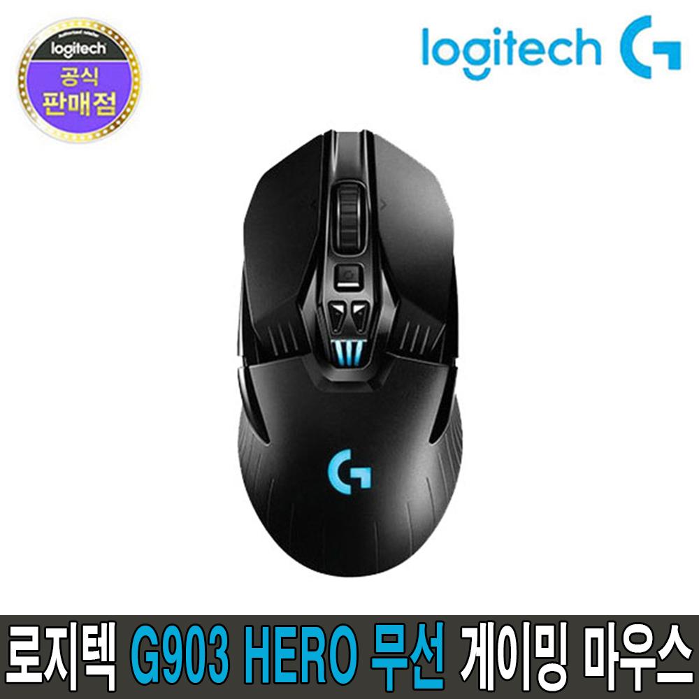 로지텍코리아 정품 G903 HERO 무선 게이밍 마우스, 블랙, 로지텍 G903 HERO 게이밍 마우스