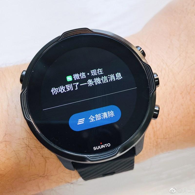 스마트워치 suunto7북두 네이게이션 야외 순토 9baro플래그 업그레이드 심박수 스마트 GPS운동 손목시계