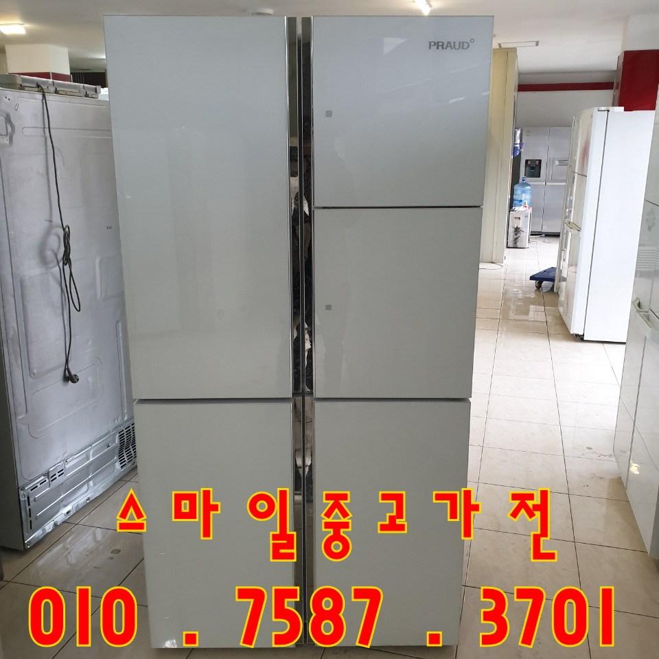 대우 프라우드 4도어 920L 중고냉장고 중고 프라우드4도어 4도어냉장고, 중고900리터냉장고