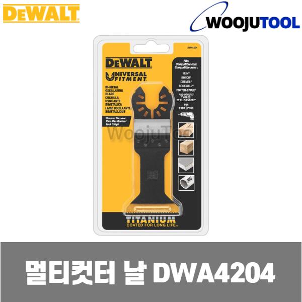 날 DWA4204 티타늄 실못 목재 PVC (POP 1384286364)