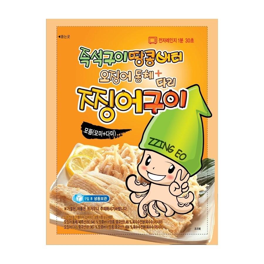 찡어구이 영화관에서 먹고있는 그맛~ 땅콩 버터 오징어 모듬 160g (모미+다미), 1개, 1