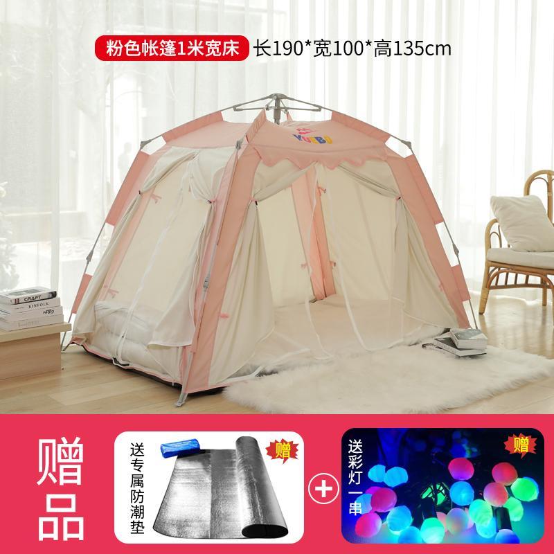 방텐트 방안 면이너 자동 실내 침대 가정용 겨울 방풍 방한 면 텐트, 1. 색상 분류: 자동 분말 19  1  135 1 미터 면직물