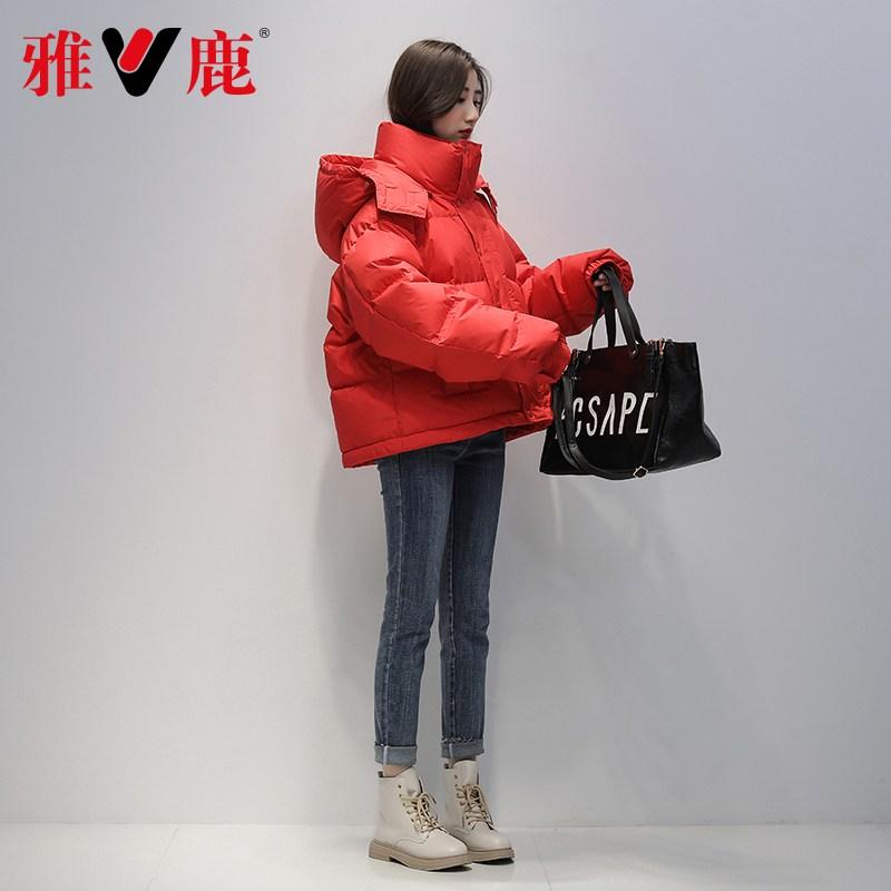 숏패딩 구스 역시즌 다운 재킷 여성 겨울 옷 패딩 점퍼 코트
