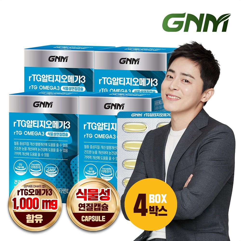 GNM자연의품격 rTG 알티지 오메가3, 60캡슐, 4개