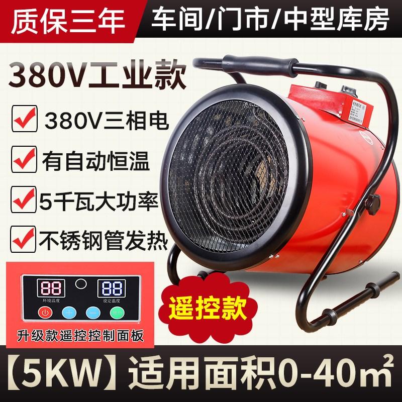 공구가방 히터 가정용 히터 고출력 히터 산업용 소형 욕실 에너지 절약형 전기 난방-21321, 옵션07, 단일옵션